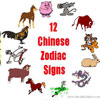 The Twelve Animals of the Zodiac