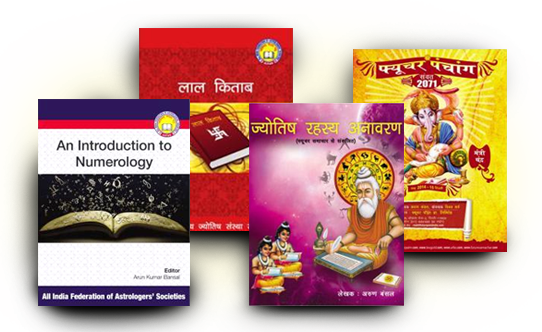 What are the best books to learn Vedic astrology from? - Quora