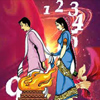 Marriage and Jyotish
