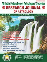 Various topics in Astrology Issue