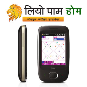 home-leo-touch-software