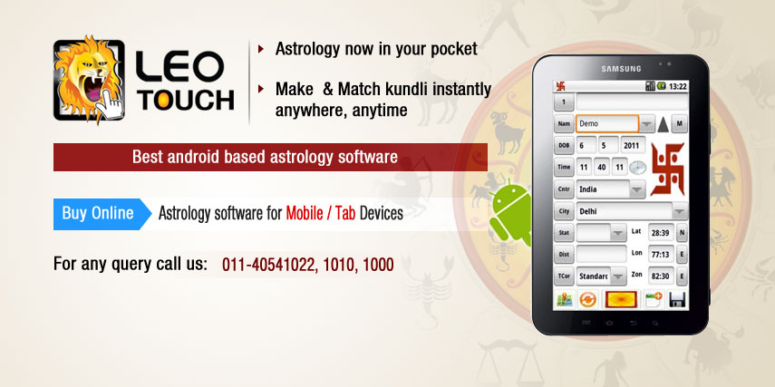 Leo touch android software