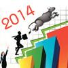 2014 में शेयर बाजार