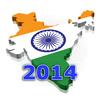 2014 और आपका भारत