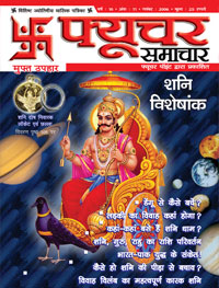 astrology-book