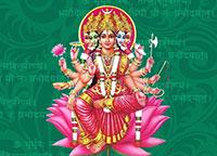shiv-mantra