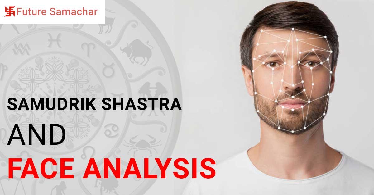 Samudrik Shastra and Face Analysis