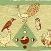 पंच पक्षी की गतिविधिया