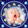 शिशु जन्म समय ज्योतिष द्वारा इच्छित संतान प्राप्ति