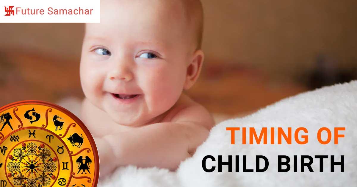 Timing of Child Birth