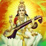 Saraswati Balidan